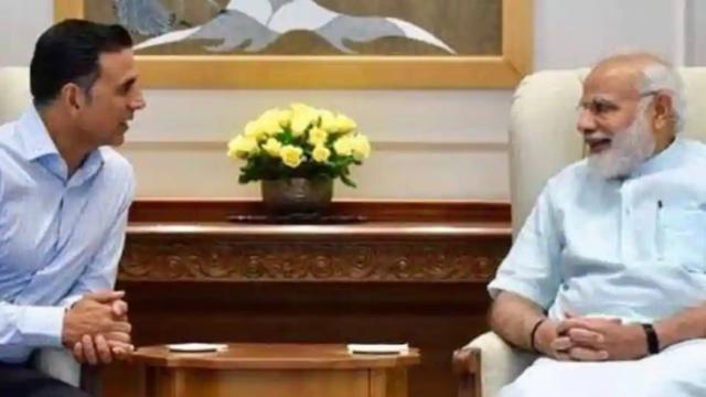अक्षय कुमार- मोदी