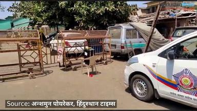 ... म्हणून मुंबईतील वरळी कोळीवाडा परिसर पोलिसांकडून सील