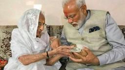 मोदींच्या आई हिराबेन यांनीही लावला 'PM केअर्स फंड'साठी हातभार