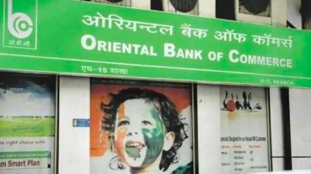 देशातील सार्वजनिक क्षेत्रातील सहा बँकांचे विलिनीकरण आजपासून अंमलात येत आहे.