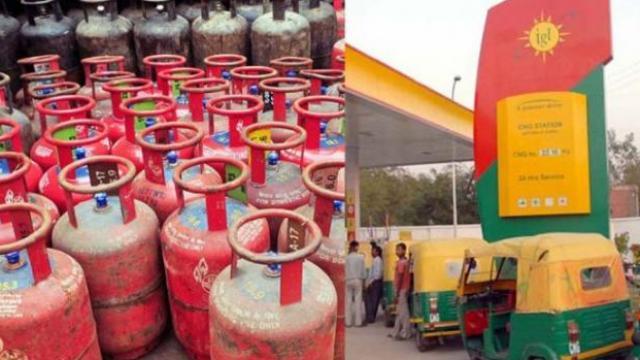 सरकारने देशात उत्पादित नैसर्गिक गॅसच्या विक्री मुल्यात मंगळवारी २६ टक्क्यांची मोठी कपात केली आहे.