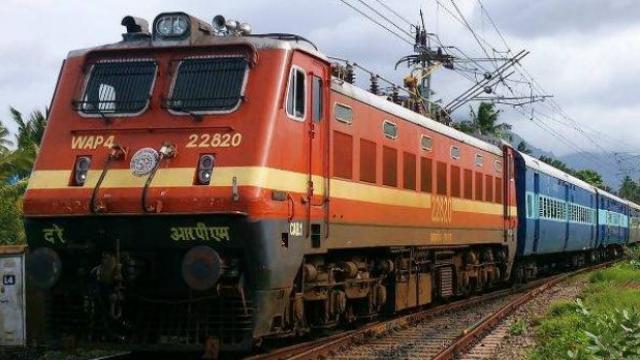 भारतीय रेल्वेचे संग्रहित छायाचित्र
