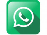 व्हॉट्स अॅप कॉलिंग