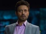 दिवंगत अभिनेते इरफान खान