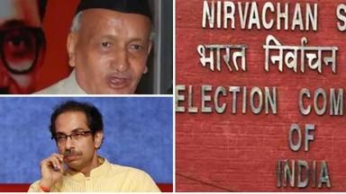 Hindustan Times Marathi News: विधान परिषदेच्या निवडणुकीसंदर्भात राज्यपालांचे निवडणूक आयोगाला पत्र